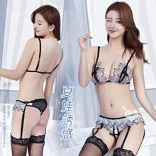 《YIRAN MEI》夏娃誘惑!銀葉蕾絲造型三點式吊襪帶套裝,貨號:NO.531154,價格:349