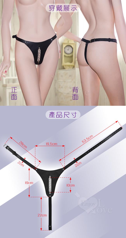 極度誘惑 - 女式皮質低腰露毛鏈條丁字褲