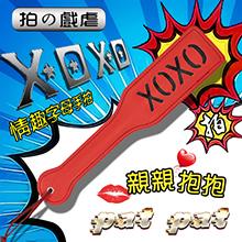 【拍の戲虐】XOXO - 親親抱抱 情趣字母手拍﹝紅﹞,貨號:NO.550509,價格:168