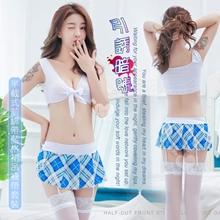 《YIRAN MEI》引誘暗號!半截式前綁帶藍格裙吊襪帶套裝,貨號:NO.531399,價格:370