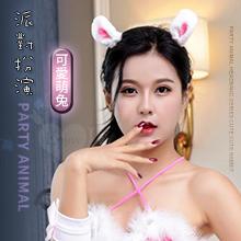 Party animal 派對動物 ‧ 髮箍系列 - 可愛萌兔耳朵,貨號:NO.531467,價格:69