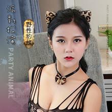 Party animal 派對動物 ‧ 髮箍系列 - 野性豹紋耳朵,貨號:NO.531468,價格:69