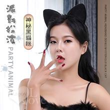 Party animal 派對動物 ‧ 髮箍系列 - 神秘黑貓咪耳朵,貨號:NO.531469,價格:69