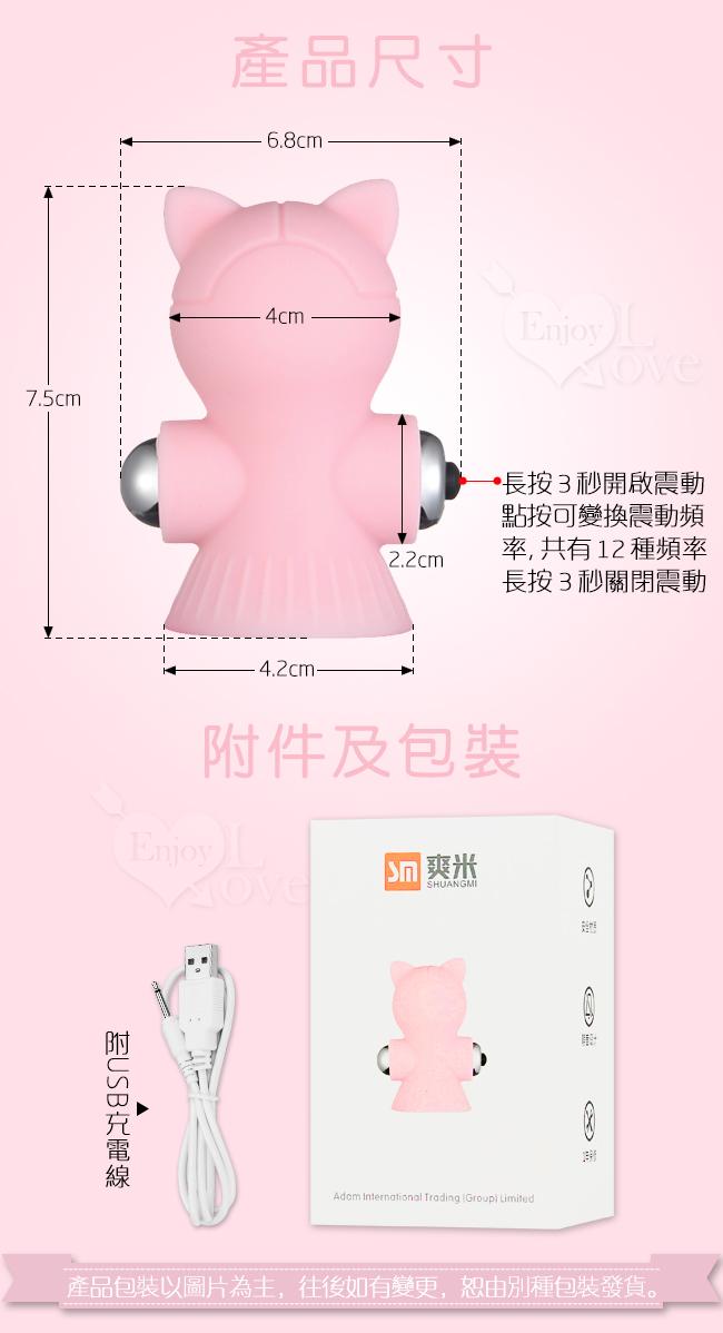 露西2代 12段變頻乳頭舌舔USB充電震動器【特別提供保固6個月】-商品詳細圖-9
