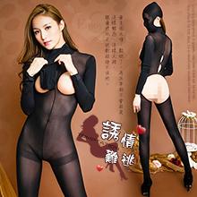 誘情難逃!背鈕扣套頭蒙面露乳裸臀絲襪連身衣,貨號:NO.500139,價格:290