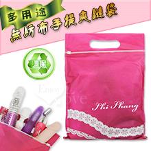 多用途環保無紡布手提夾鏈袋 - 收納袋﹝32 x 22cm﹞,貨號:NO.575114,價格:25