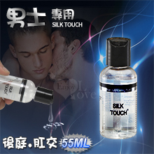 SILK TOUCH 男士專用後庭肛交潤滑液 55ml,貨號:NO.522981,價格:66