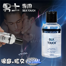 SILK TOUCH 男士專用後庭肛交潤滑液 120ml,貨號:NO.522982,價格:110