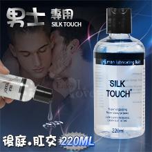 SILK TOUCH 男士專用後庭肛交潤滑液 220ml,貨號:NO.522983,價格:185