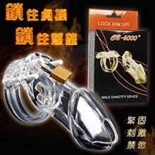 CB6000 男性貞操鎖裝置 長版,貨號:NO.590504,價格:390