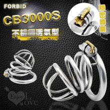 Forbid ‧ 304不鏽鋼透氣型CB3000S男用貞操裝置 - 隱密暗鎖鎖定,貨號:NO.590515,價格:850