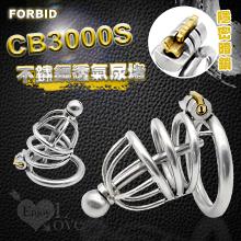 Forbid ‧ 304不鏽鋼透氣型尿堵CB3000S男用貞操裝置 - 隱密暗鎖鎖定,貨號:NO.590516,價格:1050