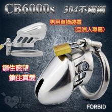 Forbid ‧ 304不鏽鋼CB6000s男用貞操裝置﹝亞洲人專屬﹞,貨號:NO.590517,價格:1090