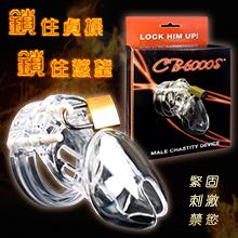CB6000S 男性貞操鎖裝置﹝亞洲精短版﹞透明,貨號:NO.508407,價格:490