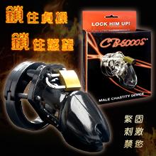 CB6000S 男性貞操鎖裝置﹝亞洲精短版﹞黝黑,貨號:NO.508444,價格:490