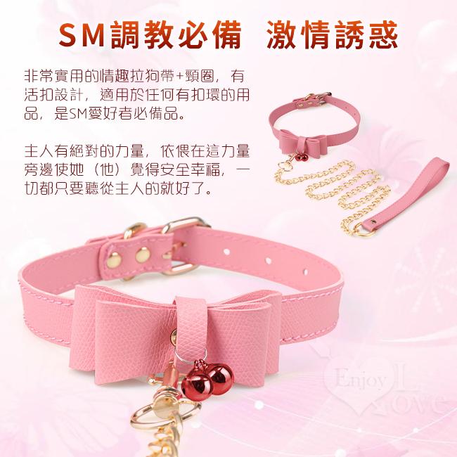 SM 刑奴扮演 ‧ 粉色蝴蝶結鈴鐺項圈+牽引鐵鏈組合