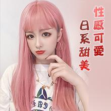 成人娃娃裝扮假髮 ‧ 齊瀏海 - 長直髮 / 粉色,貨號:NO.504103,價格:230