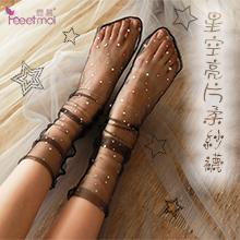 《FEE ET MOI》性感配件!星空亮片點綴自然皺摺柔紗襪 ﹝黑﹞,貨號:NO.535451,價格:75