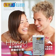 Howey 超夯 ‧ 瑪卡玻尿酸指險套﹝G點按摩 指愛專用﹞12入,貨號:NO.522995,價格:299
