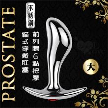 不銹鋼前列腺G點按摩錨式穿戴肛塞B款 - 大號,貨號:NO.550786,價格:390